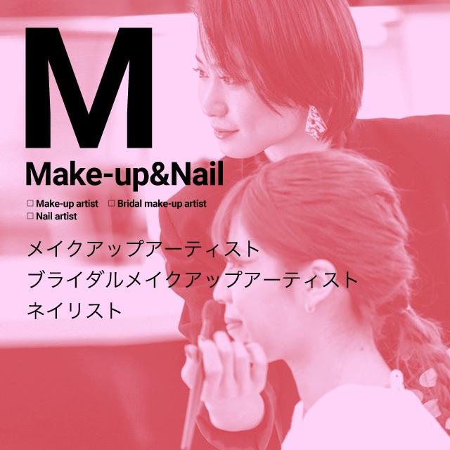 Make Up & Nail
